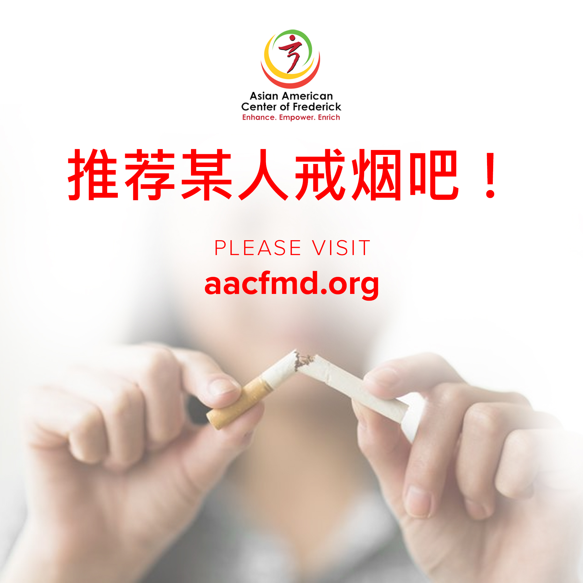 AACF - chinese ASIAN SMOKING